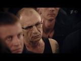 Михаил Круг  (2013) HD 720 (Фрагмент из фильма Легенды о Круге)  http://vk.com/cinemaproductionHD720
