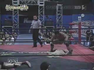 DDT - Danshoku Dino & YOSHIHIKO vs. Keisuke Ishii & Michael Nakazawa (DDT NON-FIX 9.18 IN CHIBA)